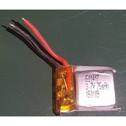 3,7v 75mah lipo battery 501417